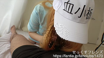 cosplay bj from platelet