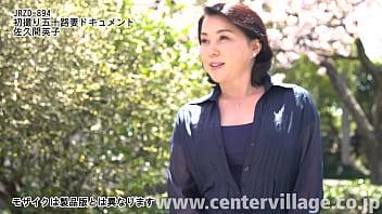 Sakuma Ms Eiko 52-arige. Gift...