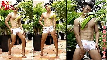 Ngoc Chau Model
