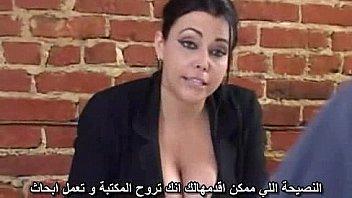 arabisk 2