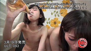 Full version https://is.gd/bXOpjK cute sexy japanese girl sex adult douga