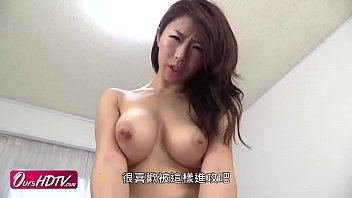 [OURSHDTV.COM] Sexy big boobs Shinoda Ayumi crazy sex