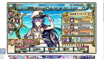 Yuutai hentai game Flash game