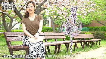 文京区在住の佐野あさ美さん34歳。一児の母で専業主婦。夫婦仲は悪くないが旦那様は束縛するタイプであさ美さんの身なりに口うるさいのが嫌だという。