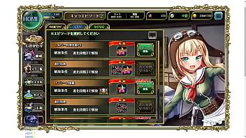 Yuutai hentai game Browser game