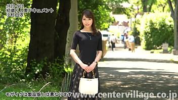 小村由依さん30歳、結婚してまだ3カ月の新婚さんでお子さんを生んでまだ2ヵ月だという。「デキちゃった結婚なんですけど、なかなか向こうのご両親が許してくれなくて…」会社員の旦那様は年下で一人っ子。