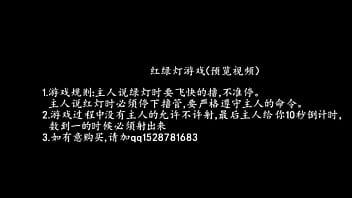【射菁管理】国内第一部红绿灯