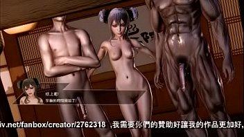 animasi sex porno dynastie krieger