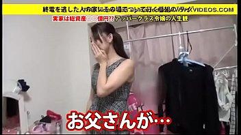 Full version https://is.gd/9D8NNL cute sexy japanese girl sex adult douga