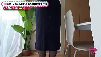 390JAC-040 Full version https://is.gd/2CzXKf   cute sexy japanese girl sex adult douga
