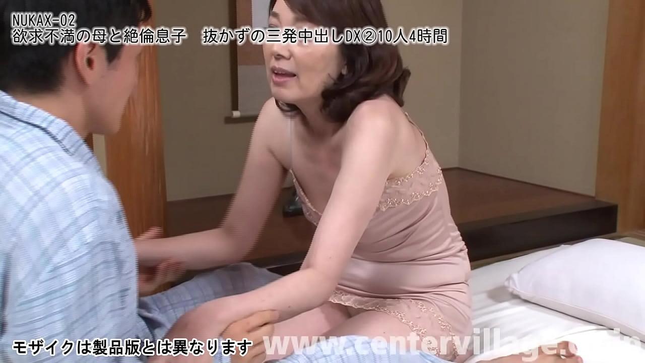 母と息子のSEX無修正 三木藤乃 無修正動画 「母が息子に教えるセックスの手順」