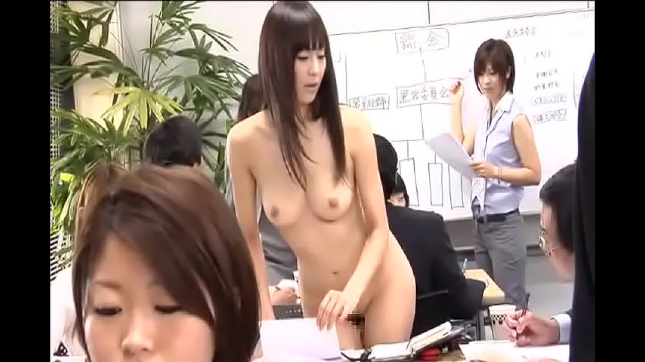 Embarassed nude