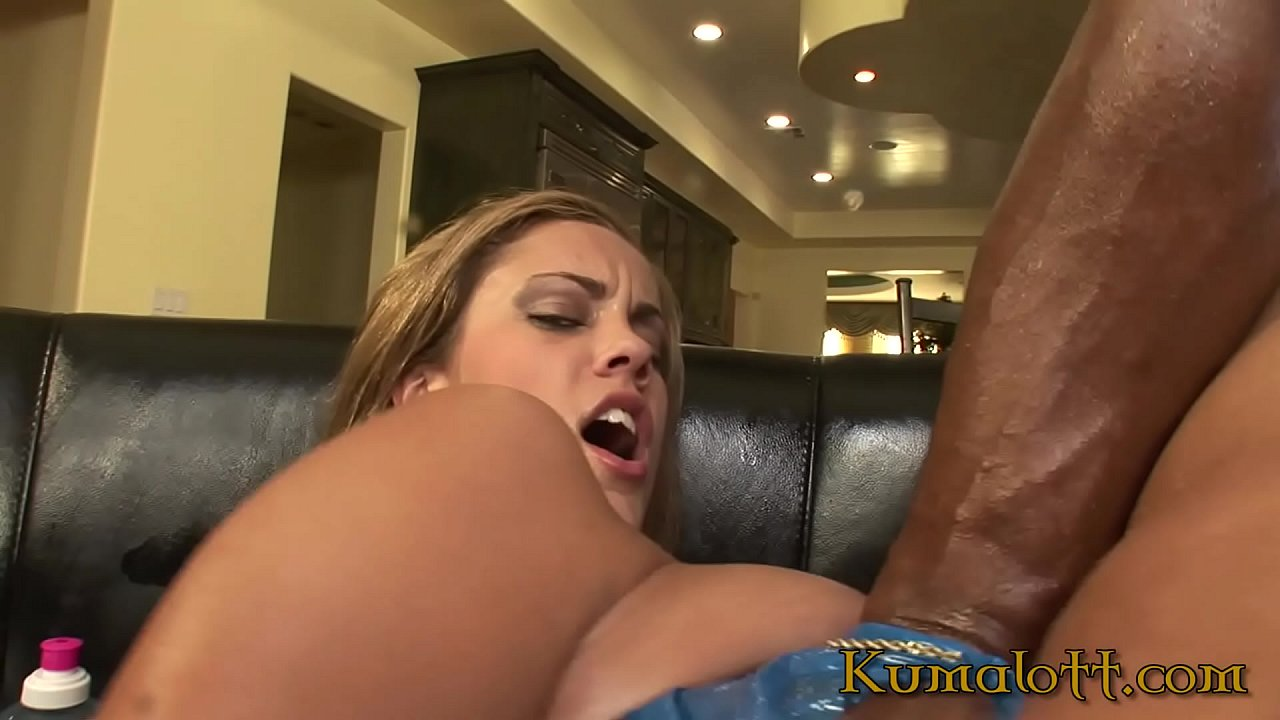 Amateur Big Booty Latina Bbc