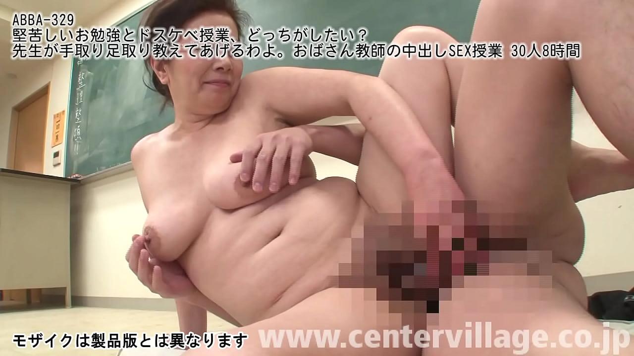 セックス おばさん