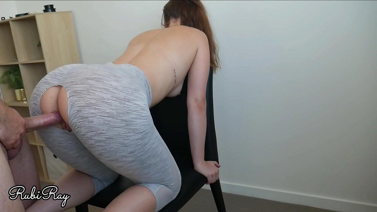 Amateur Yoga Pants Grind