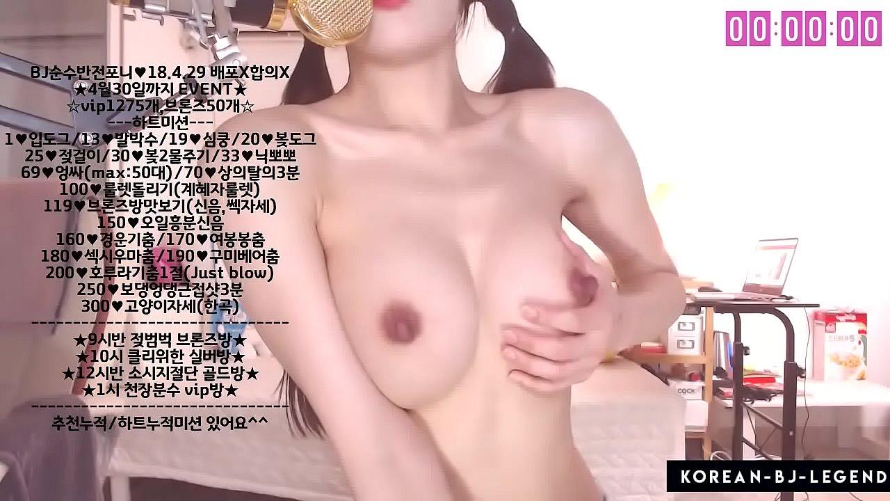 Webcam Girl Strip Dance
