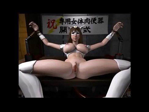 3d anime sex Free 3D