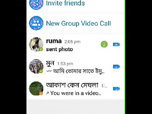 Simply chat bangla fac sex the message removed